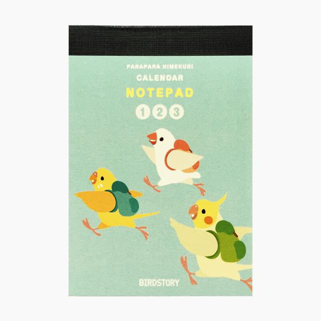 BIRDSTORY パラパラ日めくりカレンダーメモ帳(1月~3月編)