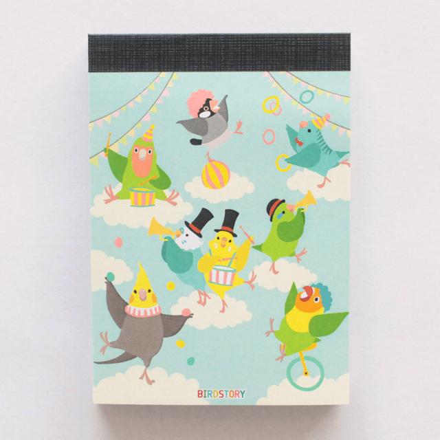 BIRD SKY CIRCUS メモ帳