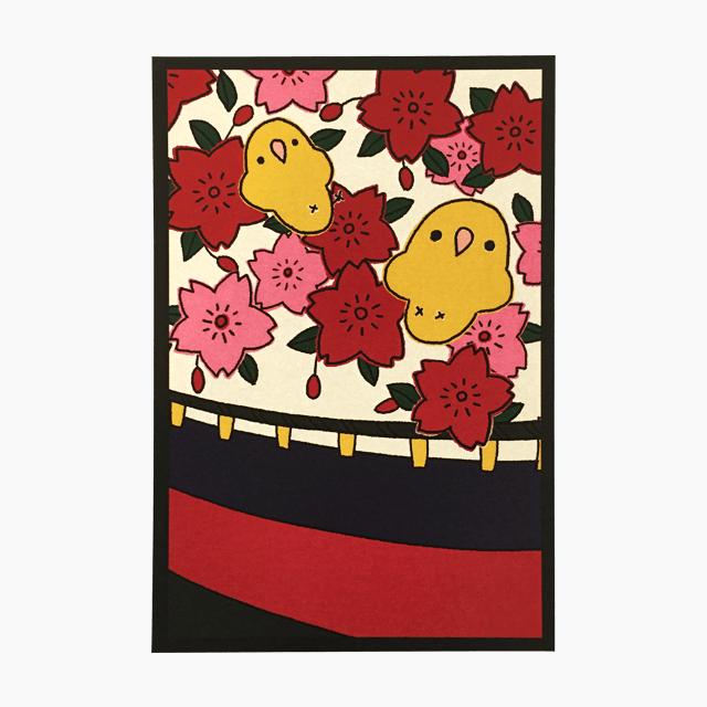 花札シリーズ(桜)ポストカード