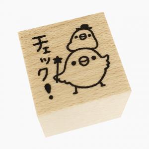 文鳥(チェック) スタンプ