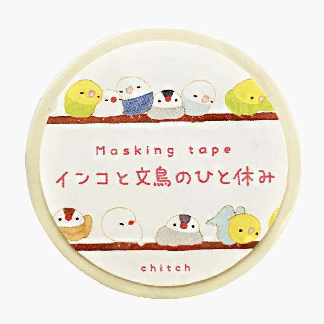 マスキングテープ(インコと文鳥のひと休み )
