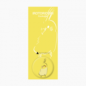 IROTORIDORI 缶バッジ(オカメインコ)