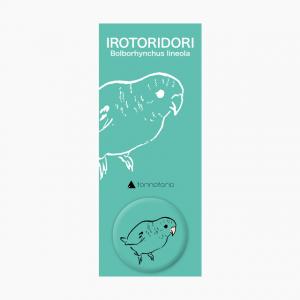 IROTORIDORI 缶バッジ(サザナミインコ)