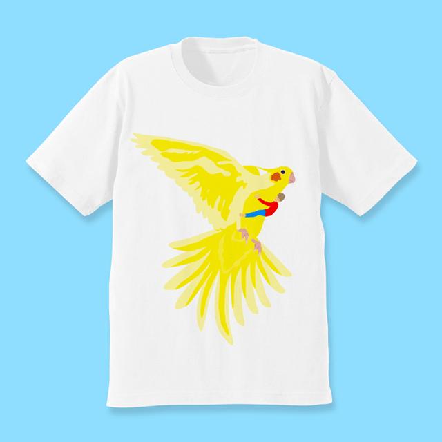 いっしょに飛ぼう!羽ばたくオカメインコ Tシャツ