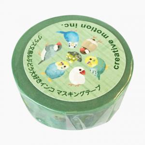 グラス文鳥&ぶどう大好きインコ マスキングテープ