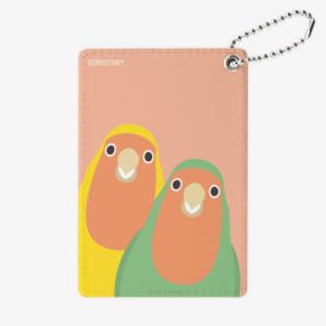 SMILE BIRD パスケース(コザクラインコ)