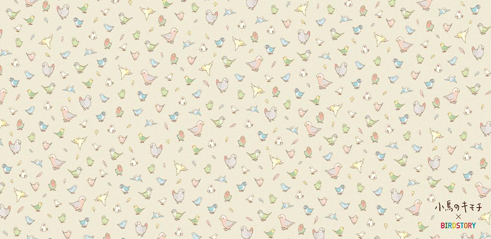 小鳥のキモチ Vol.7   ラッピングペーパー