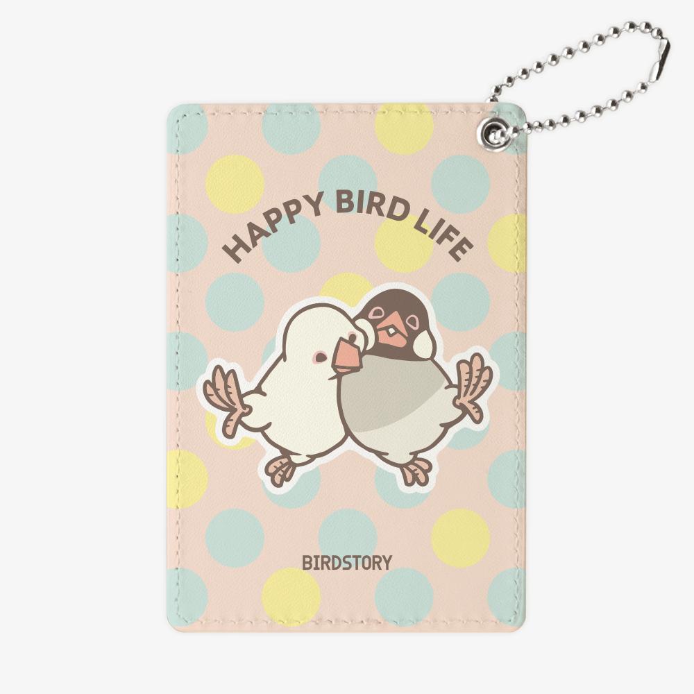 パスケース(HAPPY BIRD LIFE / 文鳥)仲良しイラスト