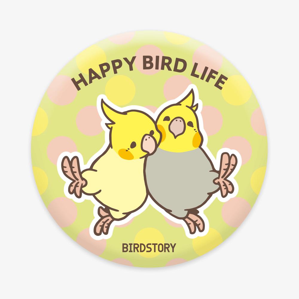 缶ミラー(HAPPY BIRD LIFE / オカメインコ)