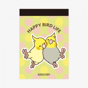 メモ帳(HAPPY BIRD LIFE / オカメインコ)