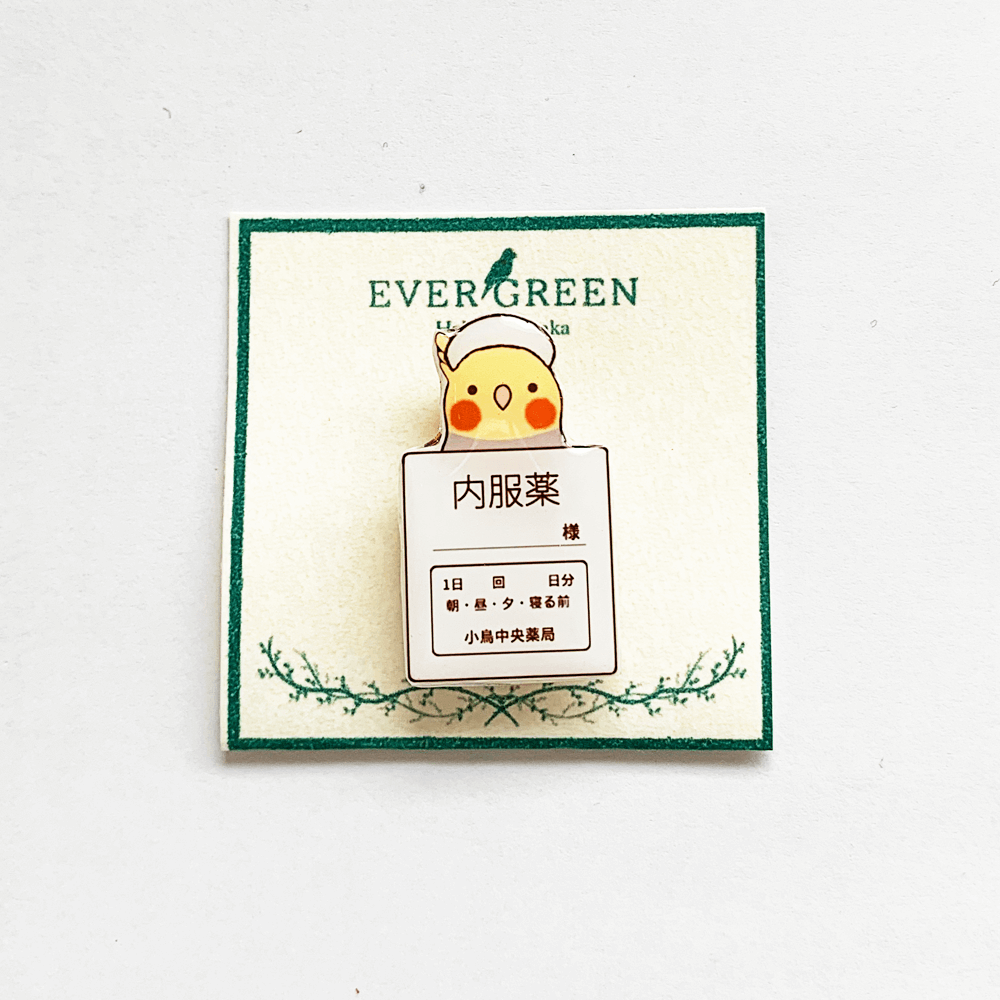 ブローチ(内服薬 / オカメインコ ノーマル / 白羽蓮華)