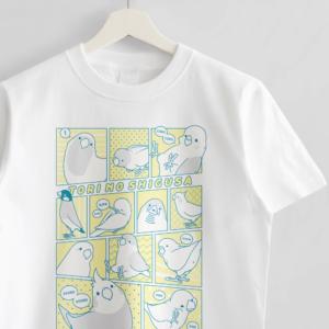 マンガ風 インコやオウムのデザインTシャツ シンプルカラーリング