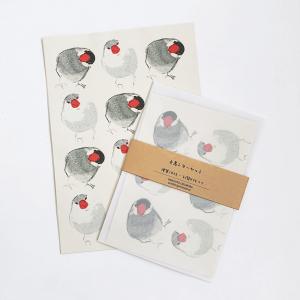 レターセット(オクムラミチヨ / 文鳥)