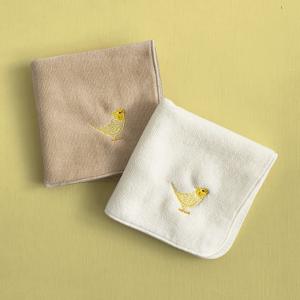 刺繍ミニタオル(オカメインコ ルチノー)