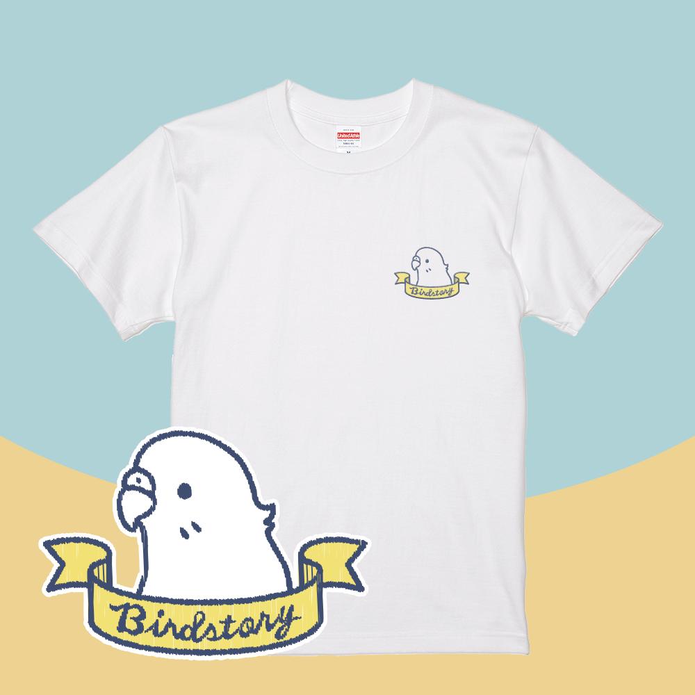 シンプルデザインTシャツ刺繍 セキセイインコ