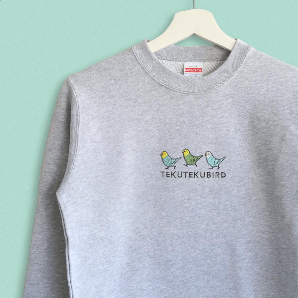 スウェット トレーナー セキセイインコのシンプル刺繍
