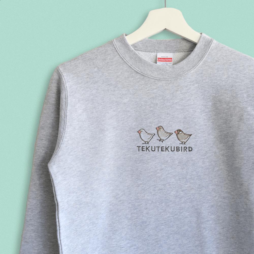 スウェット トレーナー ブンチョウのシンプル刺繍