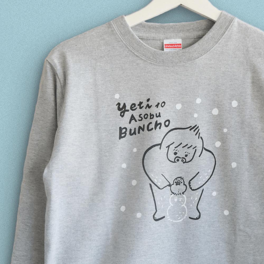 長袖Tシャツ(torinotorio / イエティに育てられた文鳥)