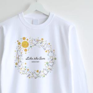 長袖Tシャツ(太陽 -Like The Sun-)