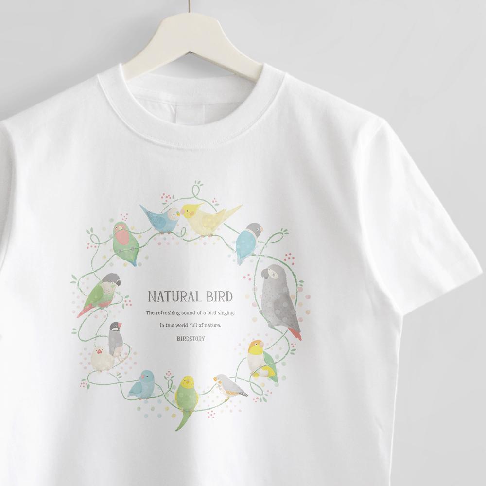 ヨウムやコンゴウインコなど デザインTシャツ NATURAL BIRD