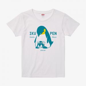 Tシャツ(イクペン IKUPEN)コウテイペンギン イラスト