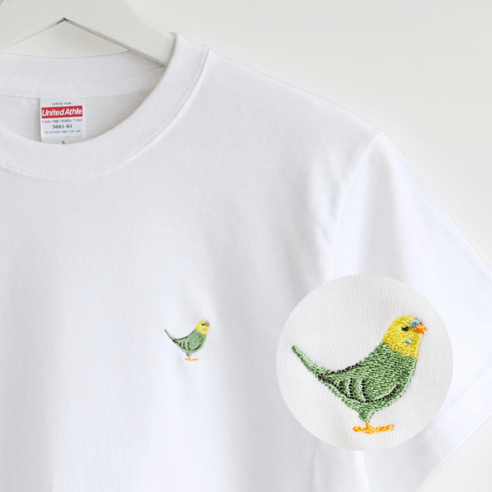 刺繍Tシャツ(BIRD!BIRD!BIRD! / セキセイインコ / グリーン)