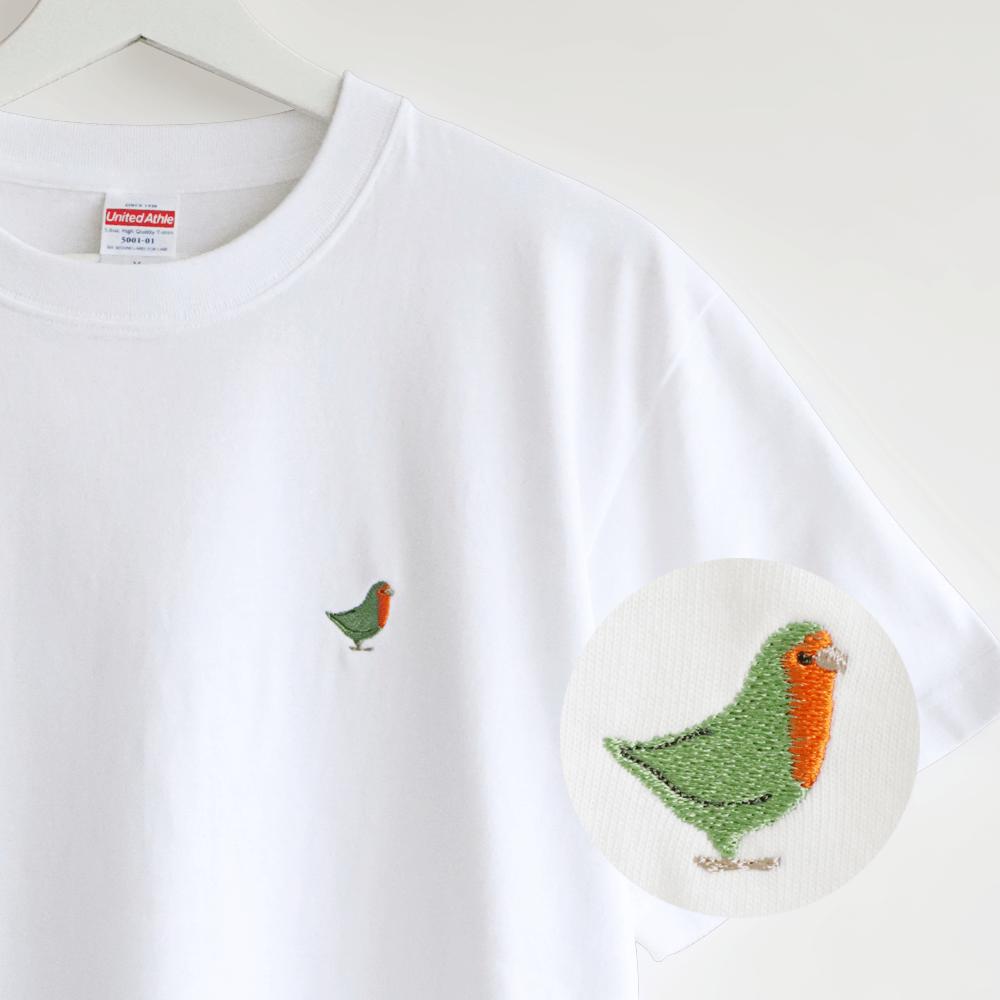 刺繍Tシャツ(BIRD!BIRD!BIRD! / コザクラインコ / ノーマル)