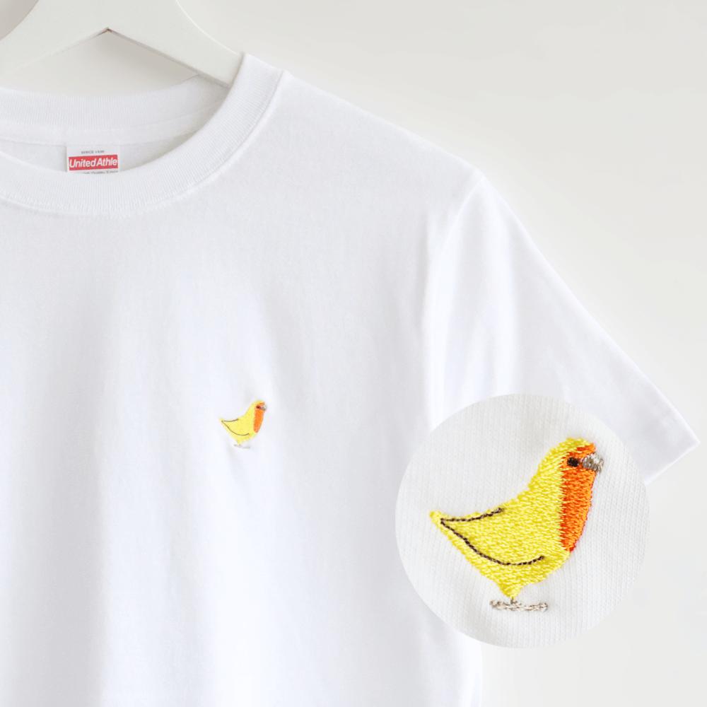 刺繍Tシャツ(BIRD!BIRD!BIRD! / コザクラインコ / ルチノー)