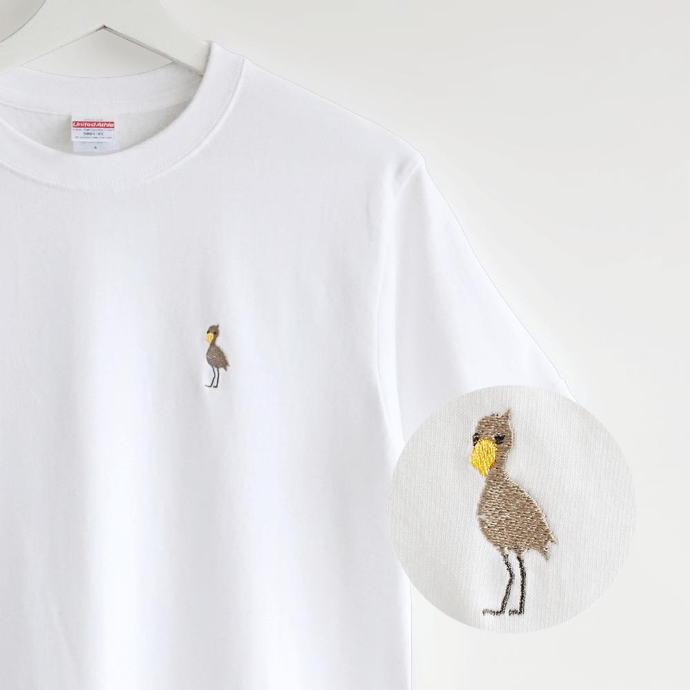 刺繍Tシャツ(BIRD!BIRD!BIRD! / ハシビロコウ)