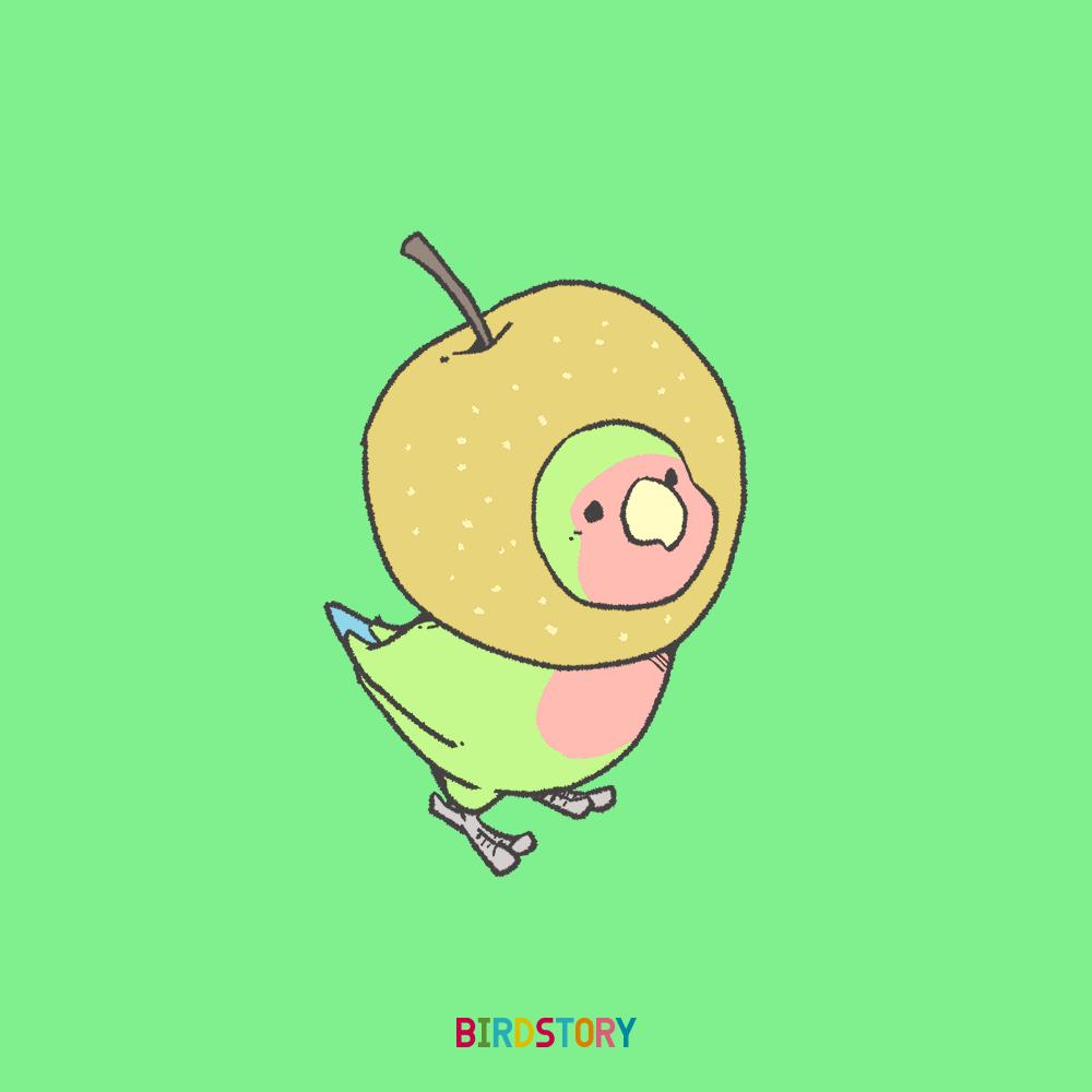 梨の日 ナシ 果物 コザクラインコ