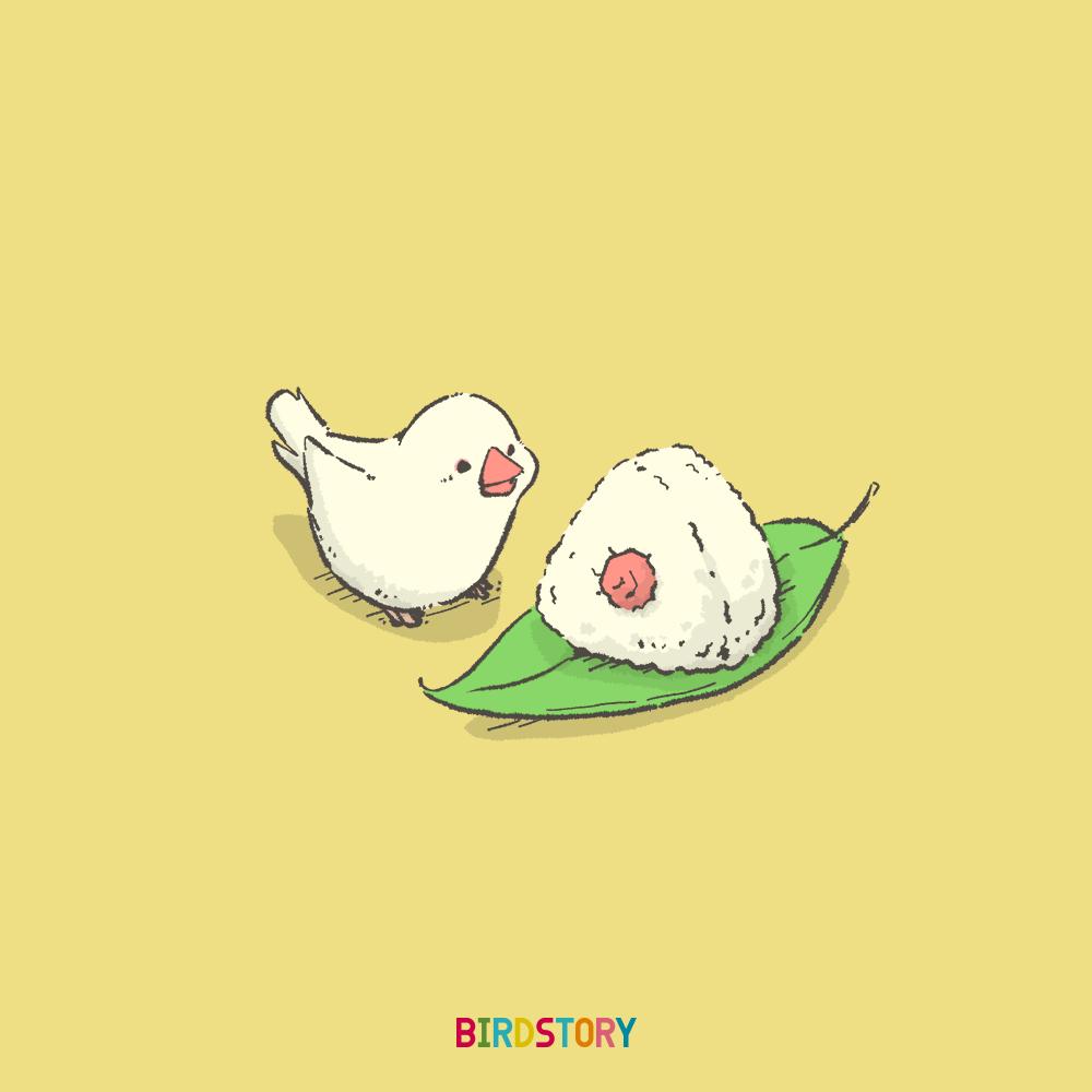 梅干しおにぎり 日の丸 文鳥 イラスト BIRDSTORY