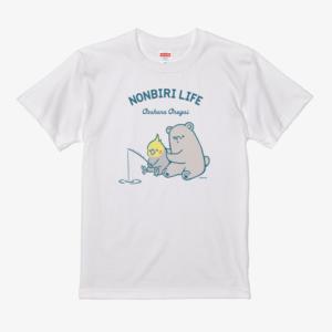 Tシャツデザイン くまさん おかめいんこさん 釣り