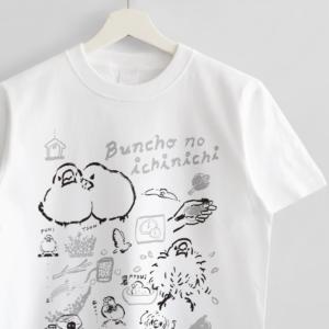 Tシャツ torinotorio buncho no ichinichi