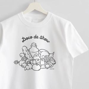 Tシャツ セキセイインコのかくれんぼ 野菜