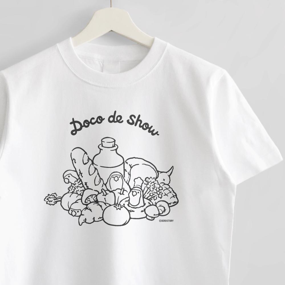 コザクラインコ Tシャツ かくれんぼ