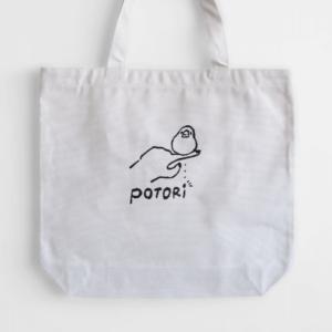 刺繍トートバッグポケット付(torinotorio / 文鳥ポトリ / グレー)