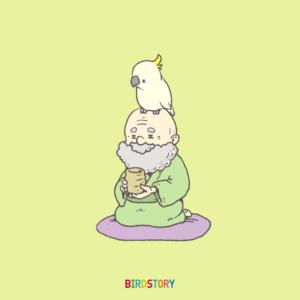 老人の日 敬老の日 おじいさん キバタン お茶 イラスト