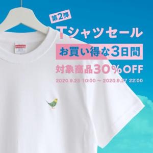 夏のTシャツセール お得な特価SALE