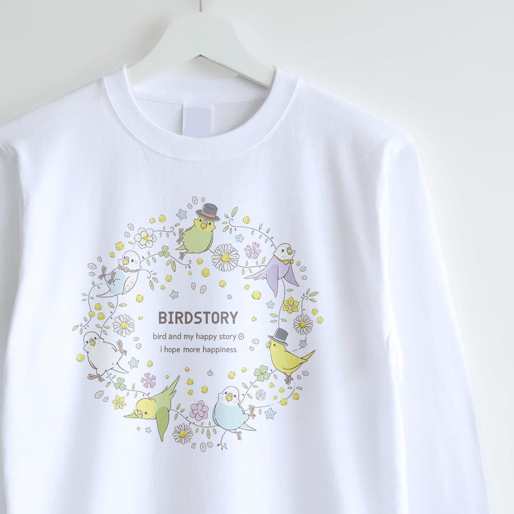 長袖Tシャツ(ことりとおはな / セキセイインコ)