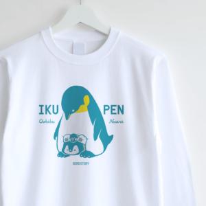 Tシャツ長袖(IKUPEN)