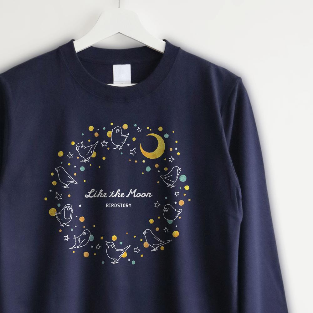 長袖Tシャツ(月 -Like The Moon-)