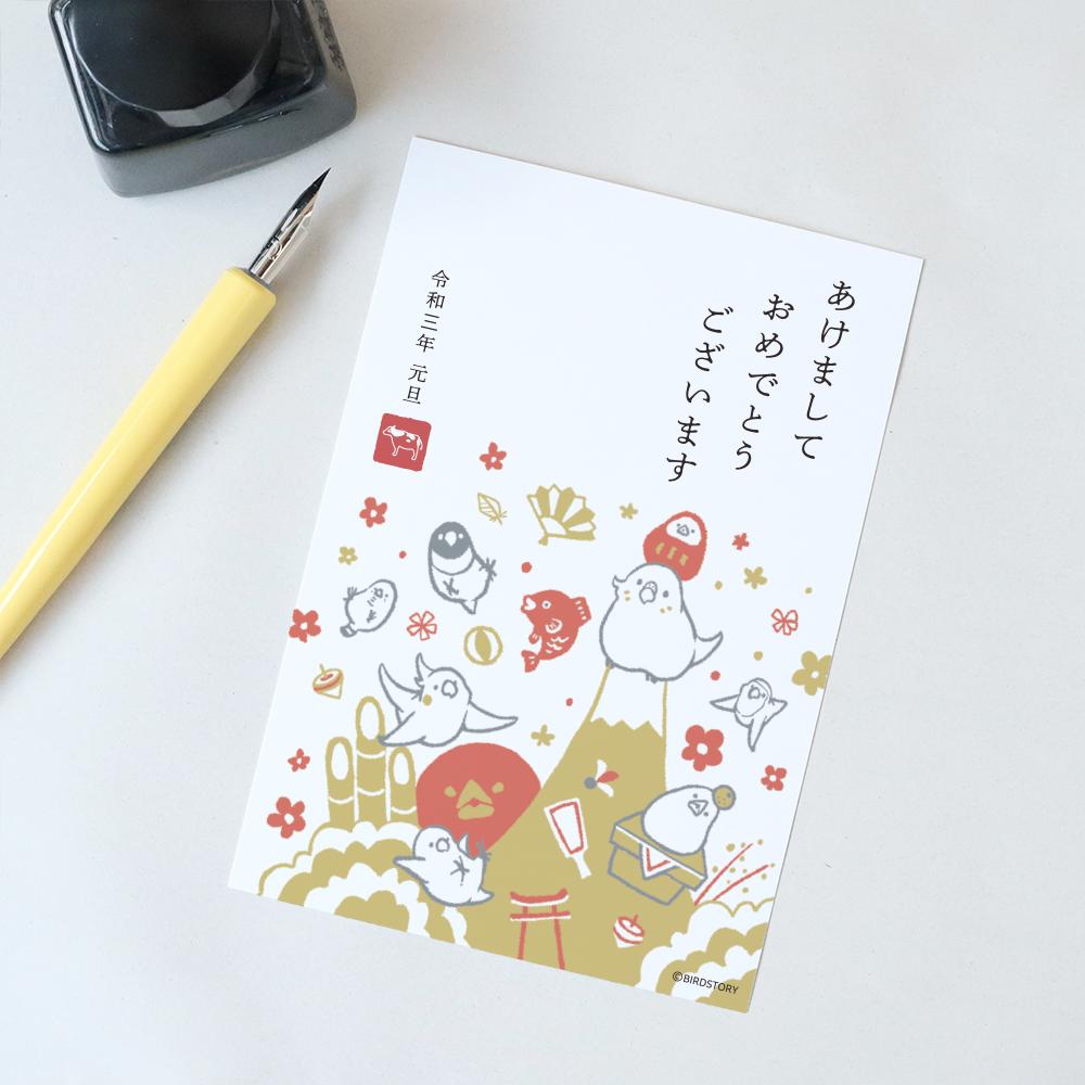 年賀状 BIRDSTORY インコ お正月鏡餅イラスト