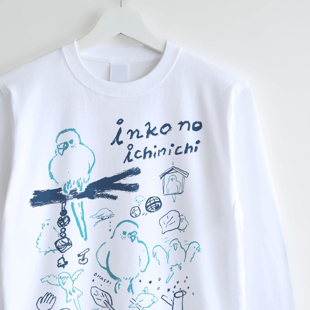 torinotorio トリノトリオ インコの一日 イラスト 長袖Tシャツ