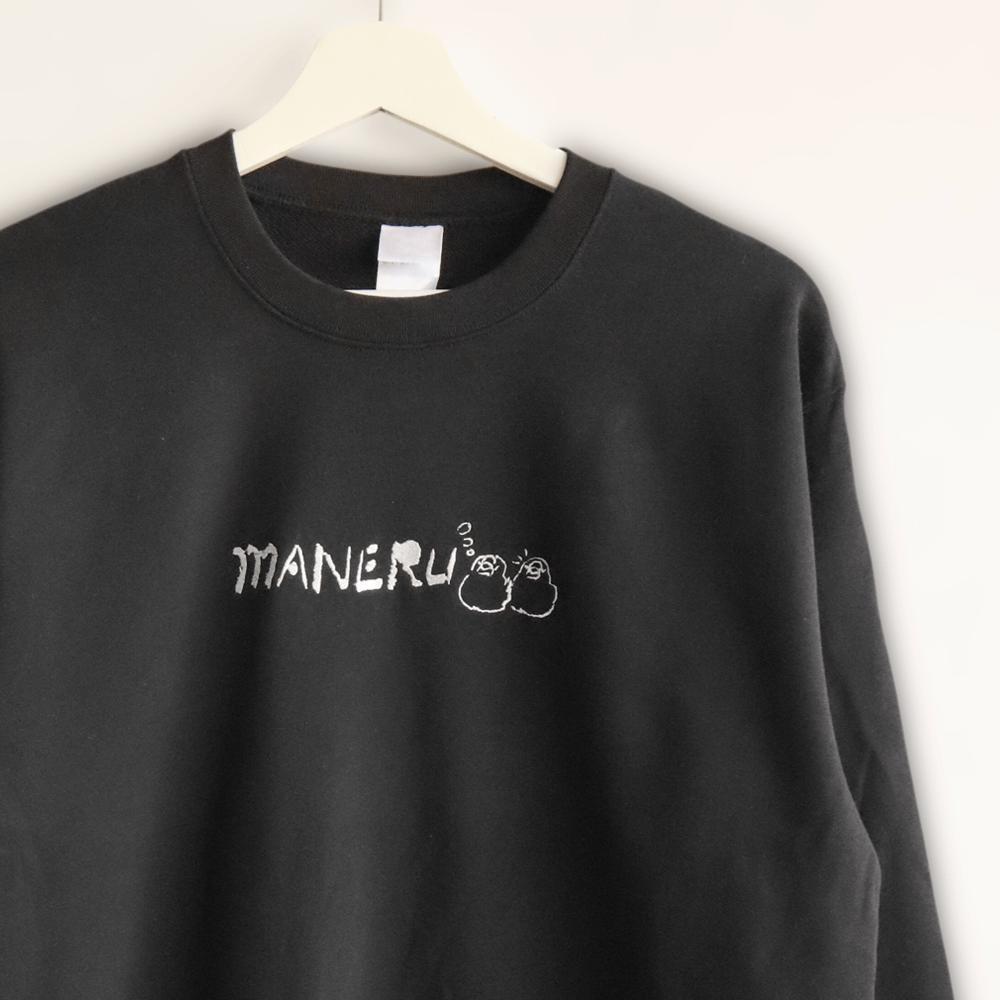 刺繍トレーナー・スウェット torinotorio MANERU まねる
