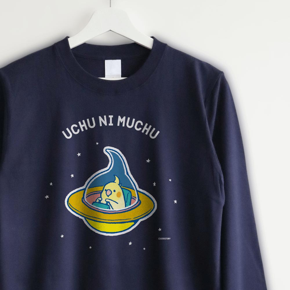 Tシャツ(UCHU NI MUCHU)