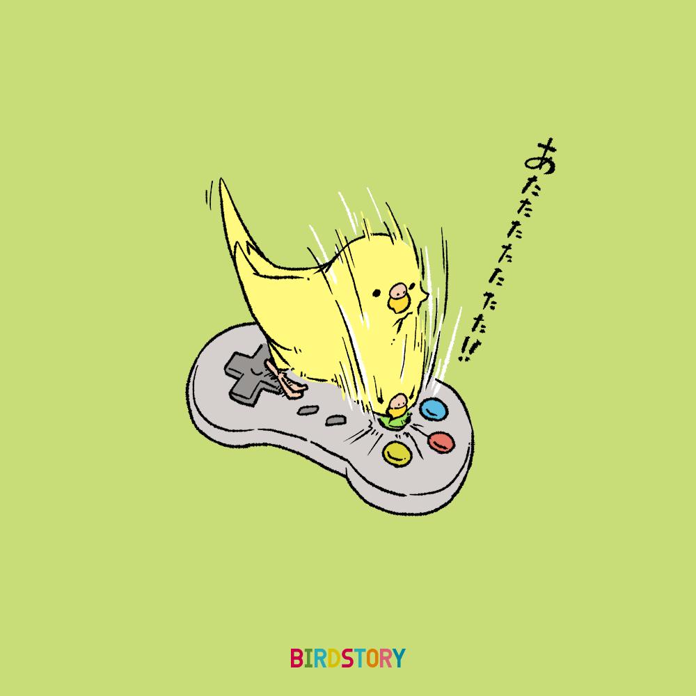 任天堂の日 スーパーファミコンのコントローラー連打イラスト BIRDSTORY