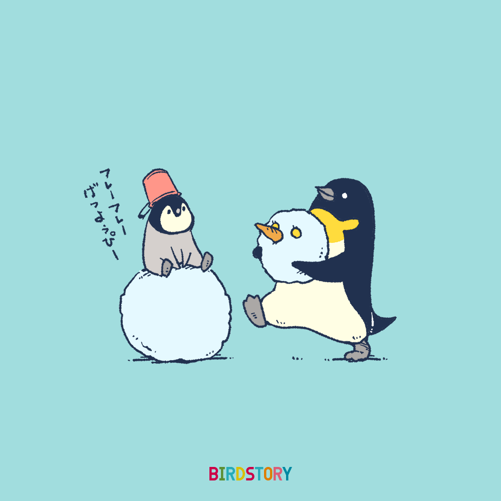 南極の日コウテイペンギンが雪だるまを作っているイラスト