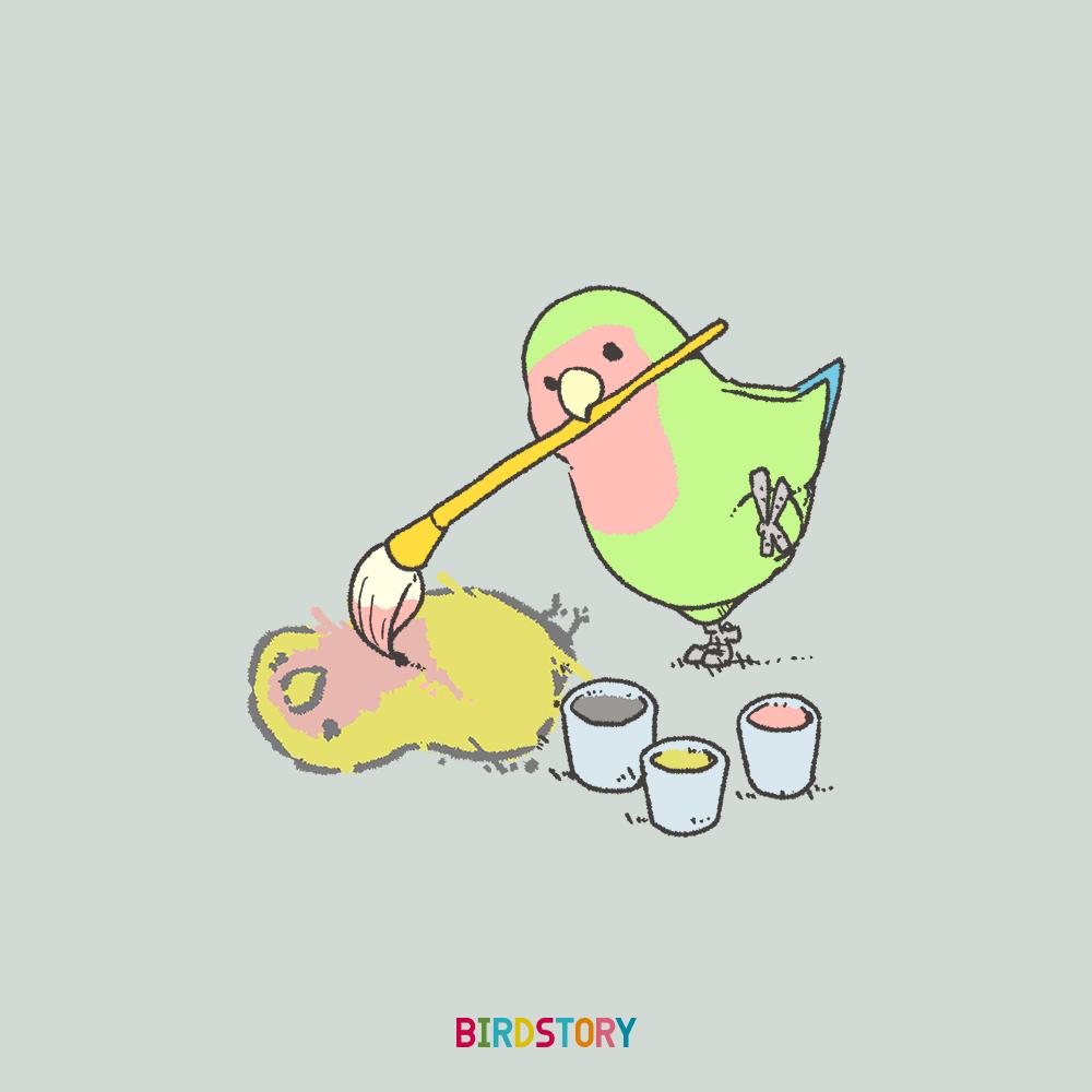 色の日 コザクラインコカラフルイラスト