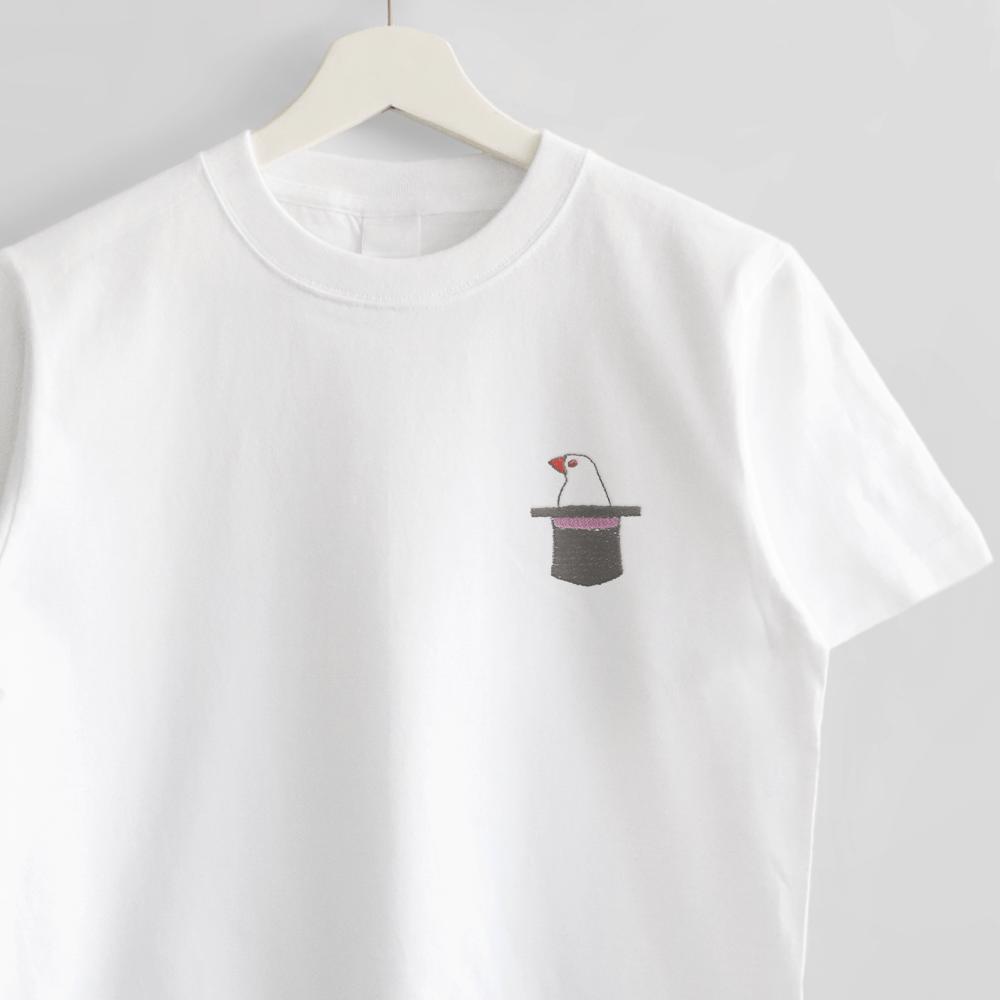 刺繍Tシャツ 文鳥院まめぞう ブンマジック