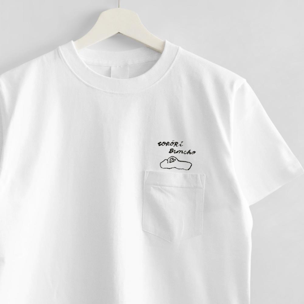 刺繍Tシャツ torinotorio トロ―リ文鳥 サボーリー